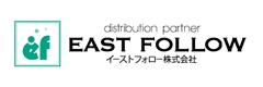 イーストフォロー  株式会社|志木