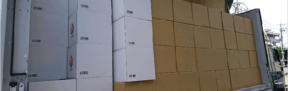 荷物の積み込み